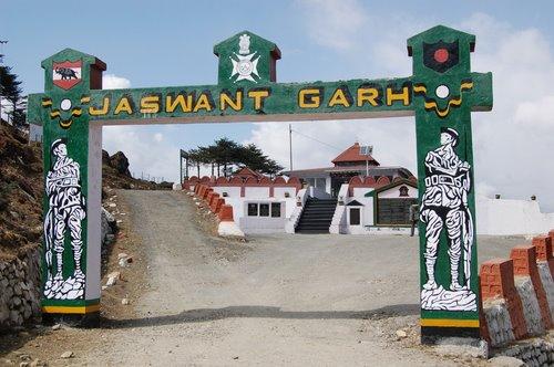 Jaswant Garh
