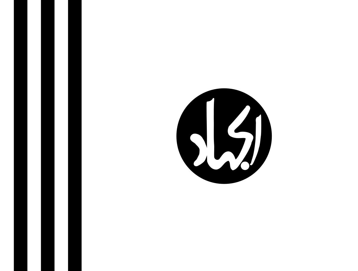 Jaish-e-Mohammad