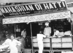 Gulati's old MDH shop in Karol Bagh Delhi