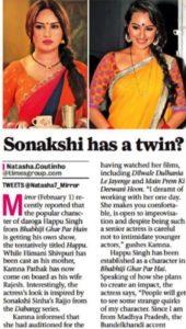 Kamna Pathak Resemblance With Sonakshi Sinha