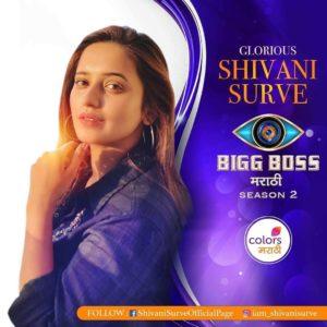 Shivani Surve in Bigg boss Marathi season 2