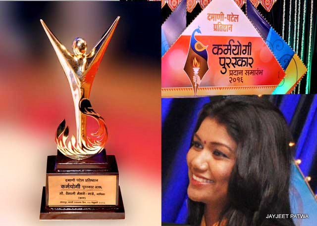 The Karmayogi Award