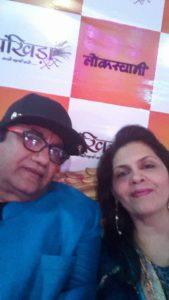 Abu Malik with his wife Poonam Malik
