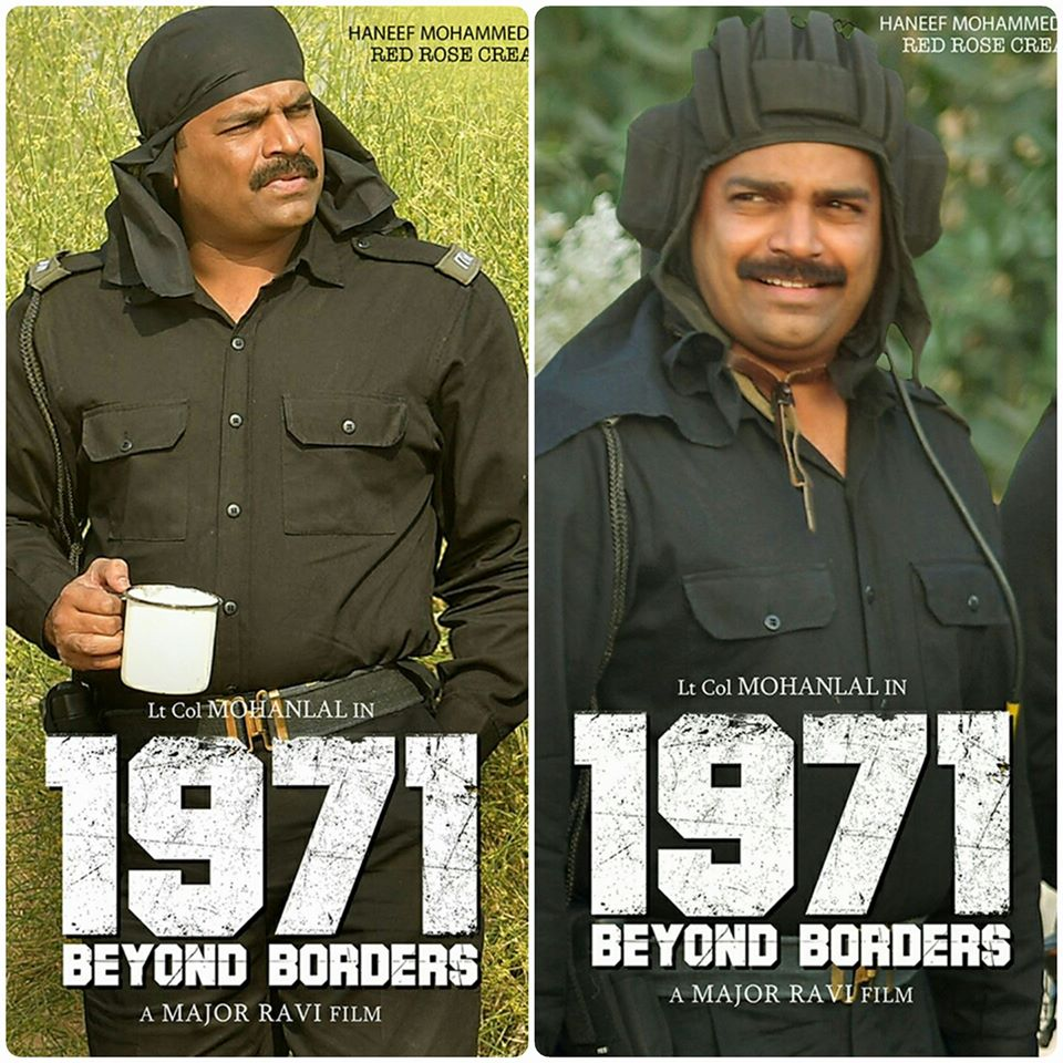 Pradeep Chandran (1971: Beyond Border)