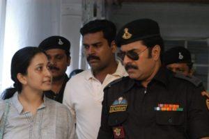 Pradeep Chandran in Mission 90 Days