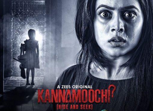 Kannamoochi