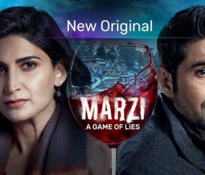 Marzi (Voot)