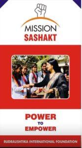 Mission SASHAKT