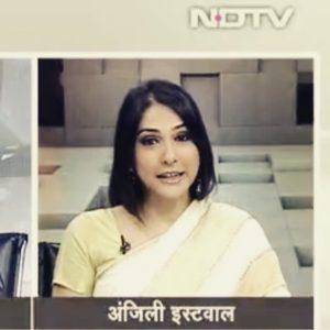 Anjilee Istwal NDTV