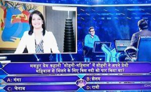 Meenakshi Kandwal in Kaun Banega Crorepati Season 11