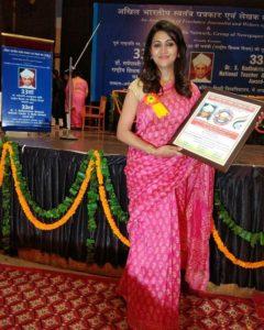 Naina Yadav with National Media Award