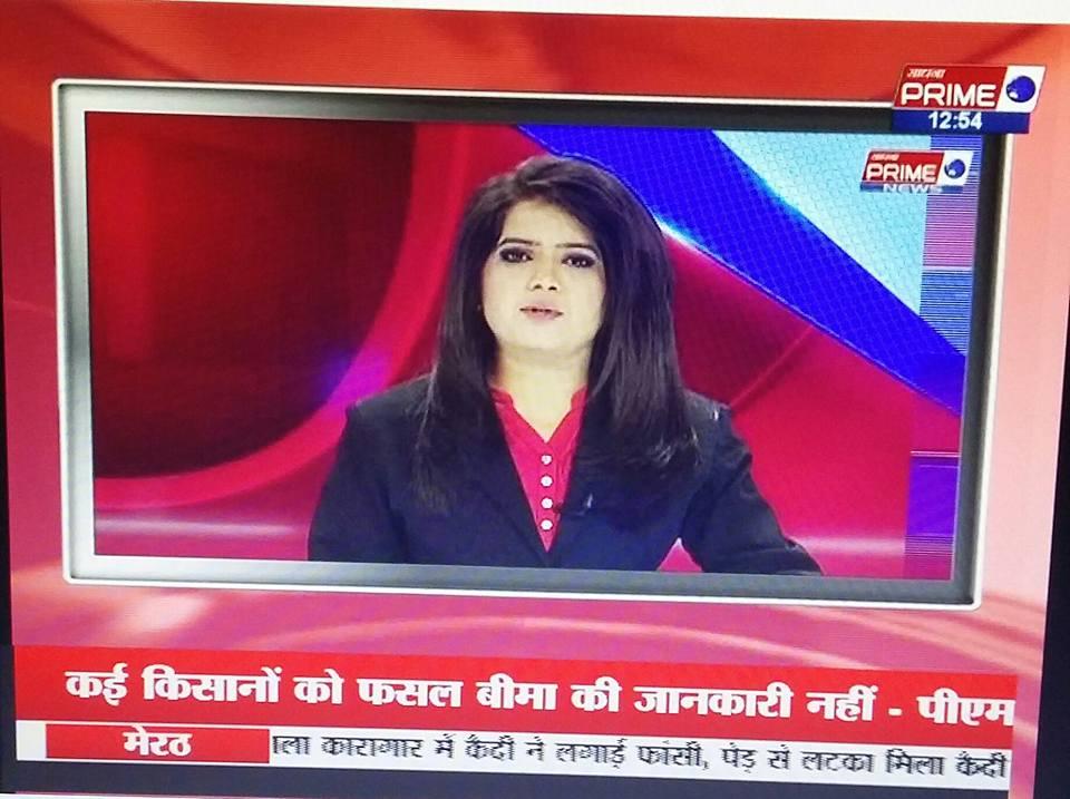 Priyanka Sharma Prime News