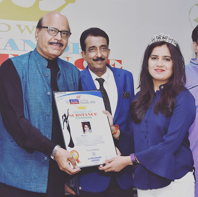 Priyanka Sharma with her award