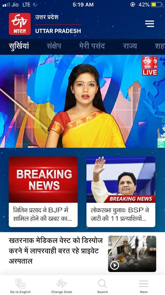 Rasika Pandey in ETV Bharat Uttar Pradesh