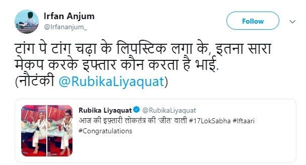 Rubika Liyaquat
