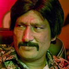 Bhupesh Singh