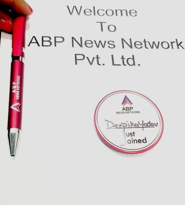 Deepika Yadav ABP News