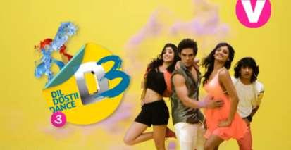 Dil Dosti Dance Season 3
