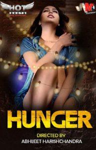 Hunger HotShots Cast