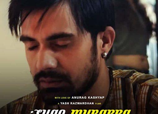 Ishaq Murabba