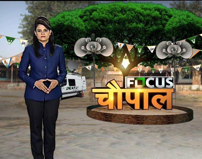 Nida Ahmad Focus Haryana