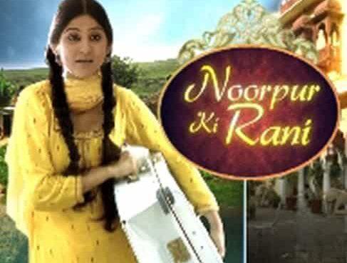 Noorpur Ki Rani