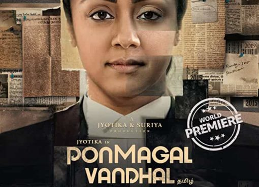 Ponmagal Vandhal