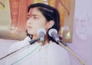 Prachi Devi childhood pic
