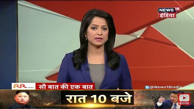Preeti Raghunandan News18