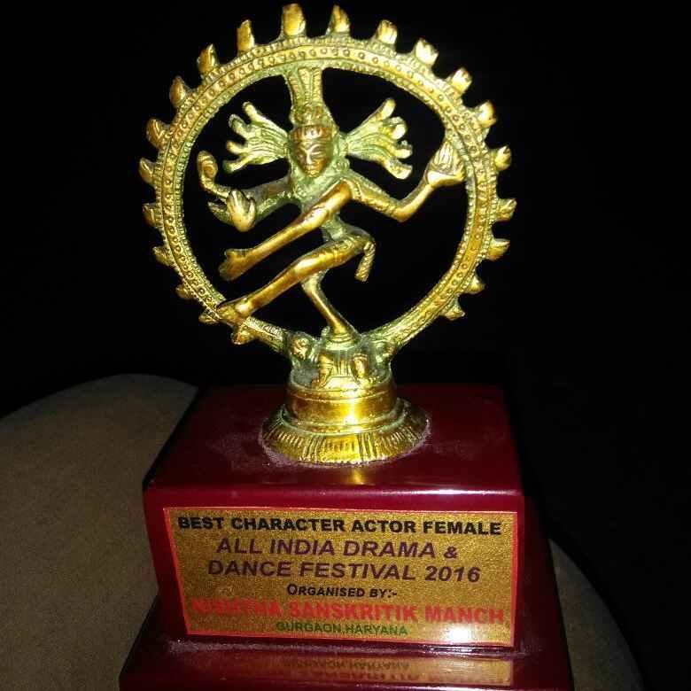 Preksha Mehta Award