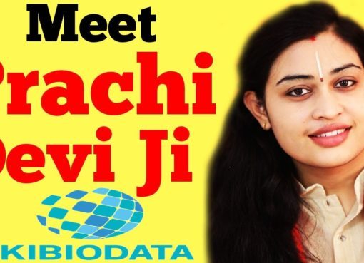 Pujya Prachi Devi Ji