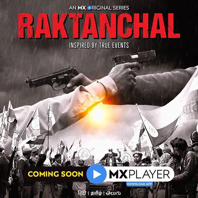Raktanchal MX player