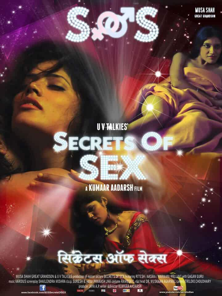 SOS: Secrets of Sex