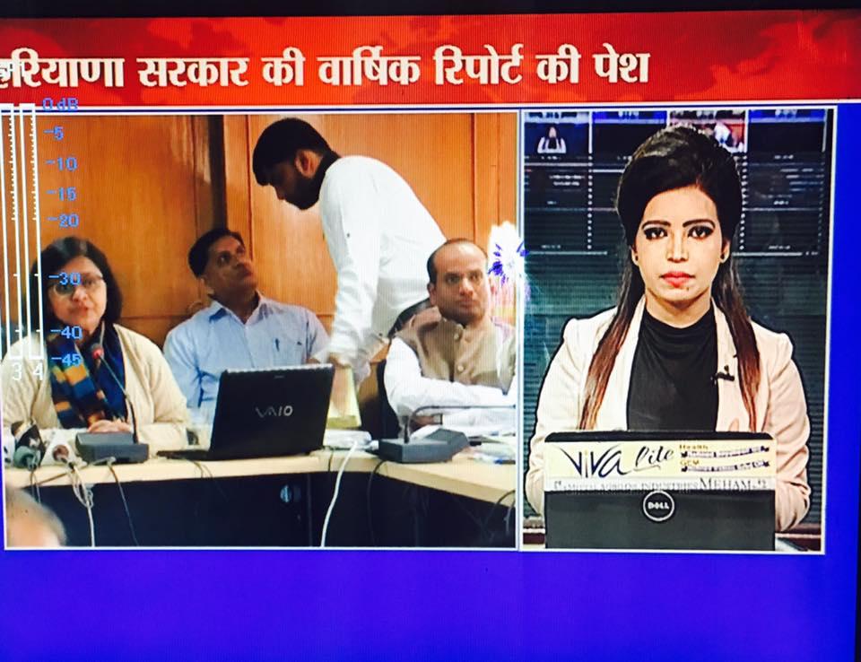 Shazia Nisar Janta TV