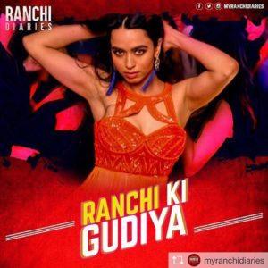 Soundarya Sharma as Gudiya