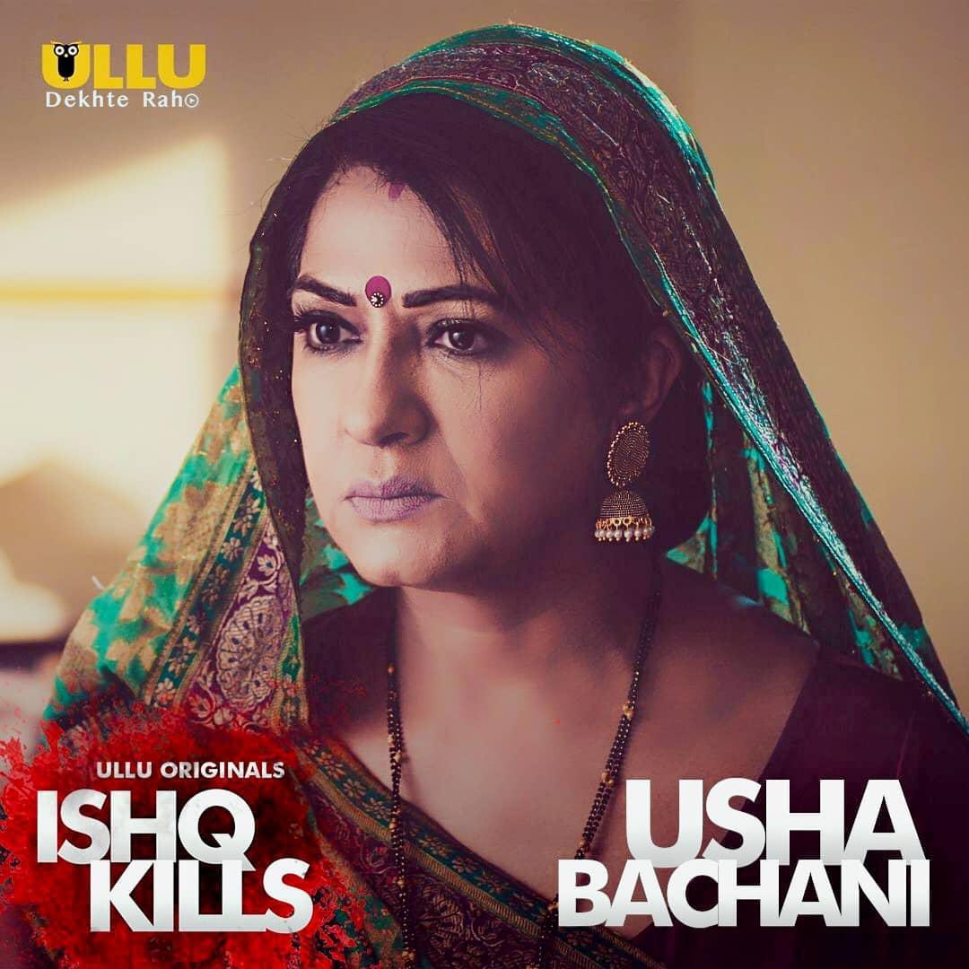 Usha Bachani in Ishq Kills