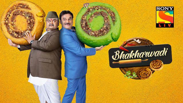 Bhakharwadi