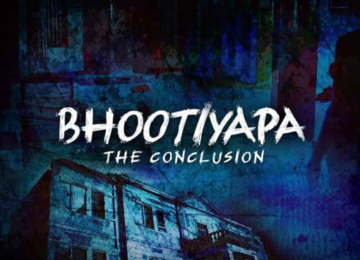 Bhootiyapa - The Conclusion