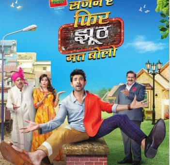 Sajan re jhuth mat bolo Full Cast