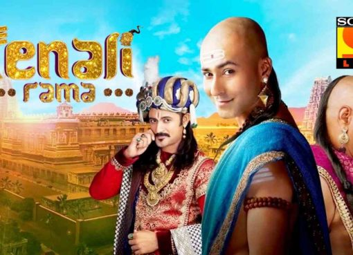 Tenali Rama (TV series) Cast