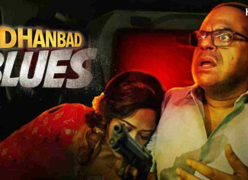 Dhanbad Blues
