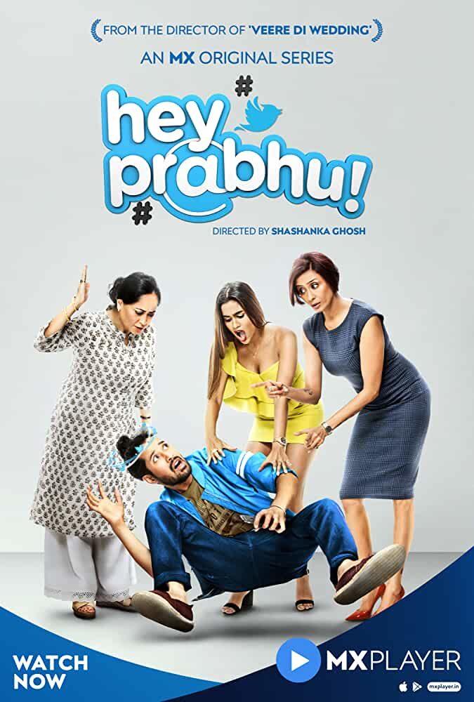 Hey Prabhu!