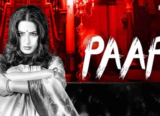 Paap Web Series