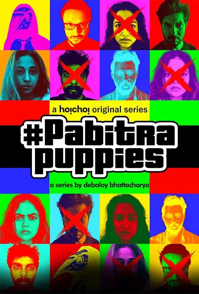 Pabitra Puppies