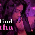 Blind Kotha