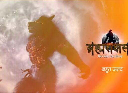Brahmarakshas season 2