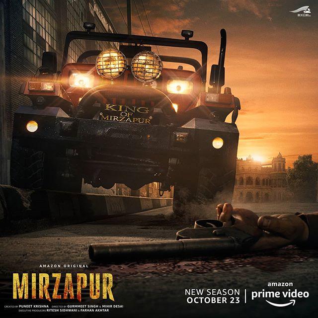 Mirzapur (2020)