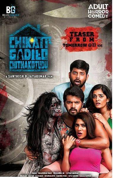 Nikki Tamboli in the Telugu Film Chikati Gadilo Chithakotudu