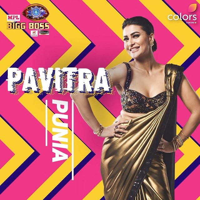 Pavitra Punia Bigg Boss 14