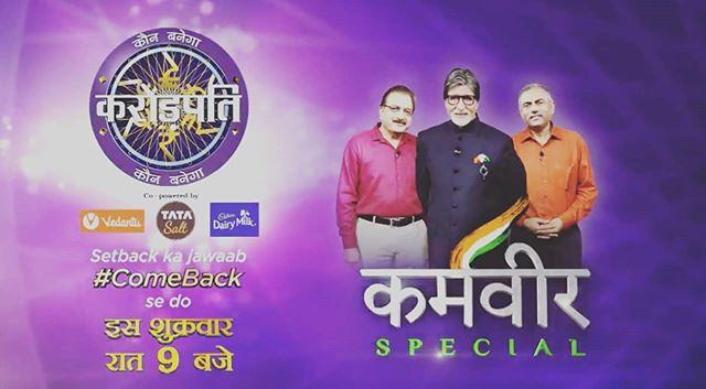 Rajiv Khandelwal on the show- Kaun Banega Crorepati